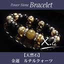 power_s01